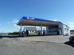 Bavanich petrol station